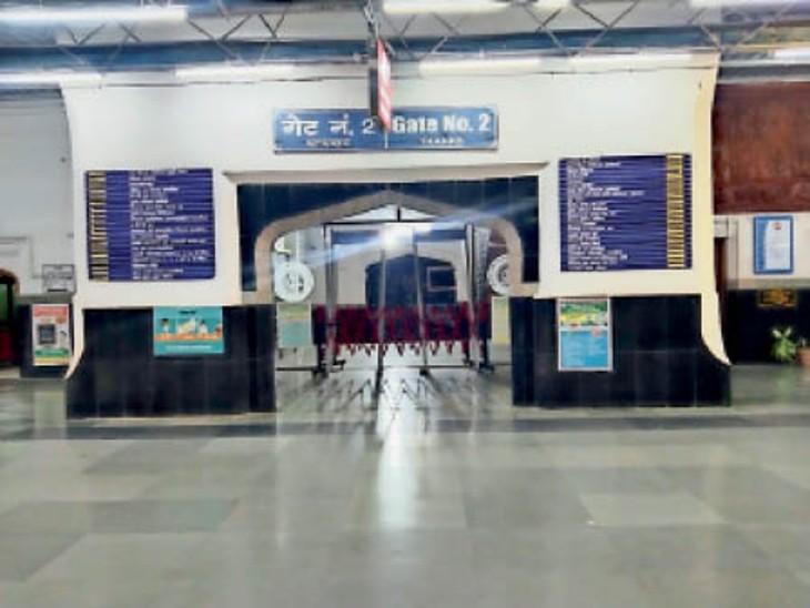 रेलवे स्टेशन का वीआईपी गेट इस तरह से बंद कर दिया गया था। - Dainik Bhaskar