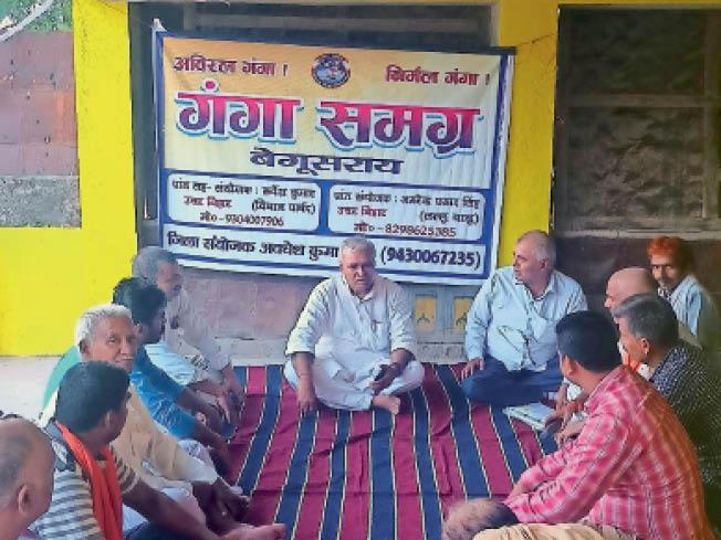 बैठक में चर्चा जनप्रतिनिधि। - Dainik Bhaskar
