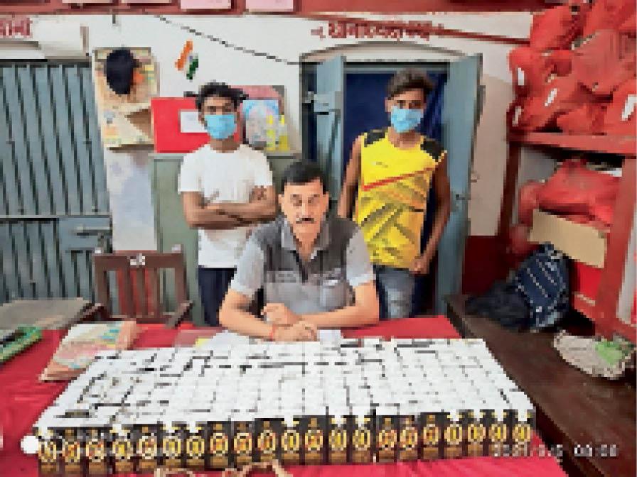 जब्त शराब के साथ जीआरपी थानाध्यक्ष व गिरफ्तार धंधेबाज। - Dainik Bhaskar