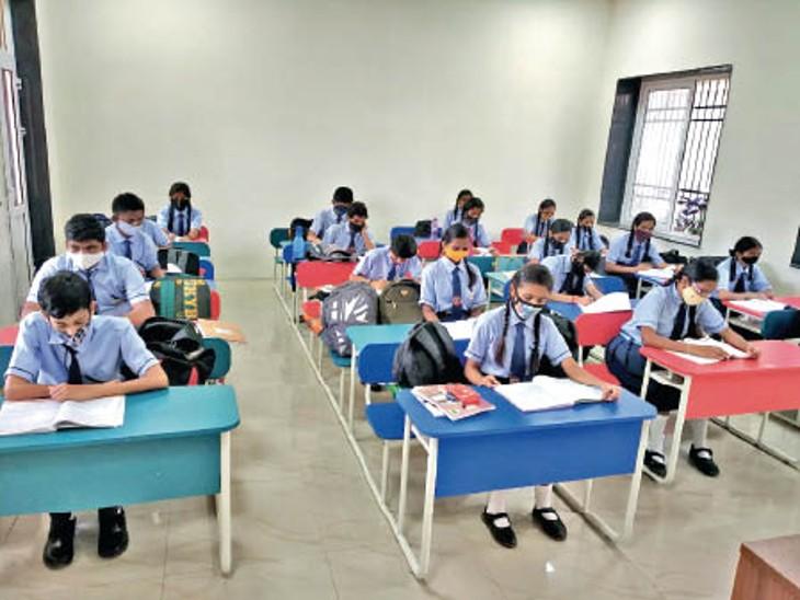 नए सरकारी अंग्रेजी स्कूल में सबसे ज्यादा उपस्थिति। - Dainik Bhaskar