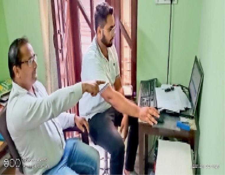 प्लाॅट की बाेली के दाैरान एक घर में ऑनलाइन बाेली लगाते हुए। - Dainik Bhaskar