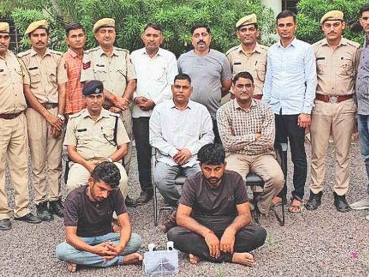 बालोतरा . पुलिस की गिरफ्त में आरोपी। - Dainik Bhaskar