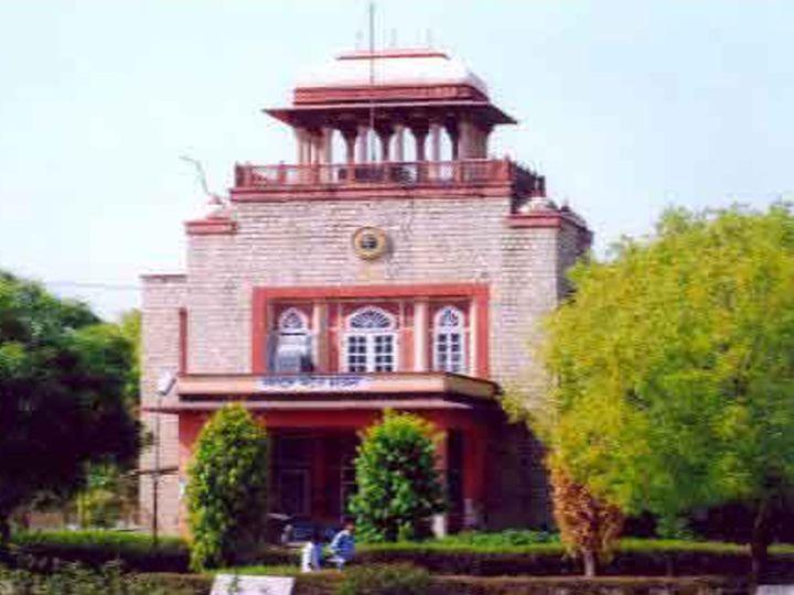सबसे बड़े विश्वविद्यालय राजस्थान यूनिवर्सिटी में ही प्रोफेसर्स के कुल स्वीकृत 61 पदों में से 58 पद खाली हैं। - Dainik Bhaskar