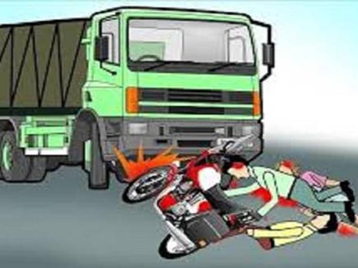 लोडिंग वाहन-बाइक की भिड़ंत में पति की मौत, 2 दिन पहले ही हुई थी शादी, इंदौर-इच्छापुर हाइवे की घटना, बाइक पर मृतक का भांजा भी बैठा था गंभीर रूप से हुआ घायल|खंडवा,Khandwa - Dainik Bhaskar