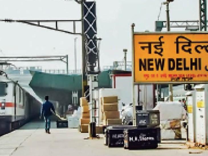 यात्री बन कर नई दिल्ली स्टेशन पहुंचे सीनियर डीसीएम, 17 पर कार्रवाई दिल्ली + एनसीआर,Delhi + NCR - Dainik Bhaskar