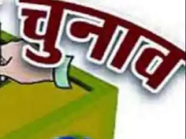 सत्ता किसके हाथ यह को-ऑप्ट होने वाले सदस्यों के परिणाम के बाद तय होगा दिल्ली + एनसीआर,Delhi + NCR - Dainik Bhaskar