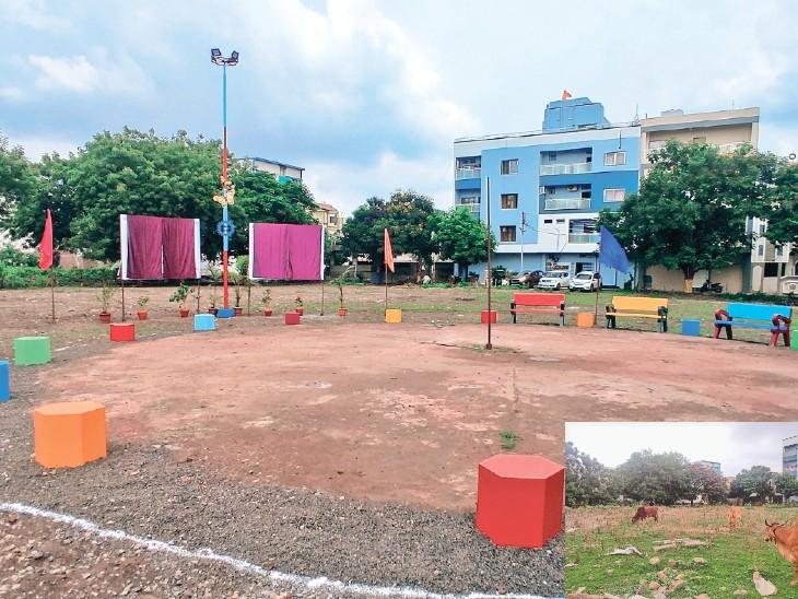 सफाई व सौंदर्यीकरण बाद बगीचा। इनसेट में... 2 माह पहले कचरा-मलबे का ढेर। - Dainik Bhaskar