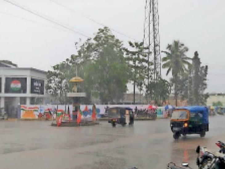 जगदलपुर। शहर में हुई झमाझम बारिश से खुशनुमा हो गया मौसम। - Dainik Bhaskar