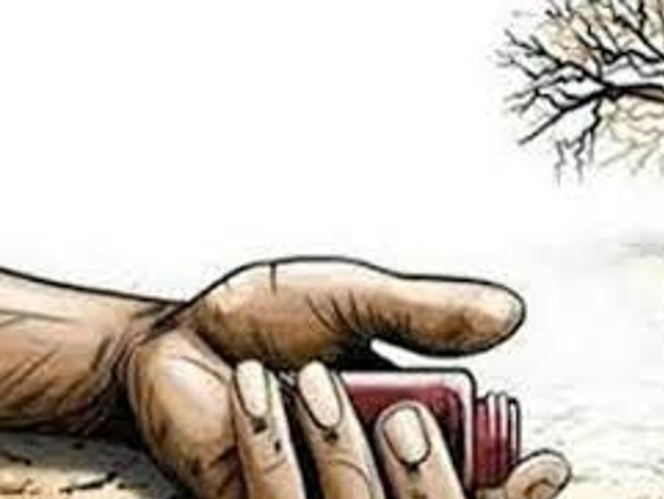 2 किसानों ने कीटनाशक का सेवन कर की आत्महत्या, प्रशासन कर रहा मामले की जांच|महासमुंद,Mahasamund - Dainik Bhaskar