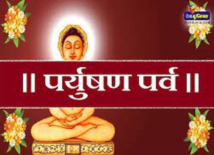 कौन बनेगा धर्म शिरोमणि और जैन इंदौर आइडल प्रतियोगिताएं ऑनलाइन होंगी, 21 को मनेगा क्षमावाणी महापर्व|इंदौर,Indore - Dainik Bhaskar