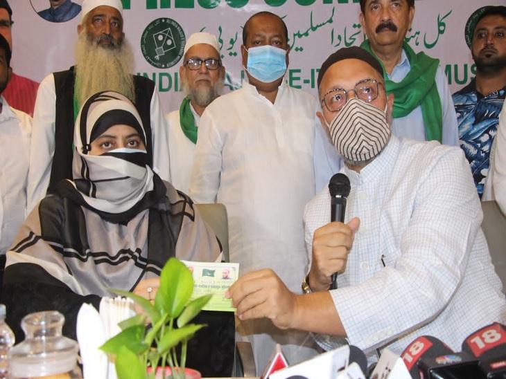 बाहुबली पूर्व सांसद अतीक की पत्नी कैबिनेट मिनिस्टर सिद्धार्थनाथ सिंह को दे सकती हैं चुनौती, लखनऊ में ओवैसी ने दिलाई AIMIM की सदस्यता|प्रयागराज (इलाहाबाद),Prayagraj (Allahabad) - Dainik Bhaskar