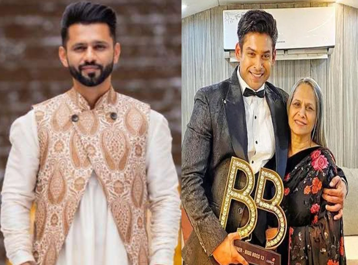 राहुल वैद्य ने बताया सिद्धार्थ शुक्ला की मां का हाल, बोले-उन्होंने कहा था-'अब मैं किसके लिए जियूंगी? सबकुछ खत्म हो गया'|बॉलीवुड,Bollywood - Dainik Bhaskar