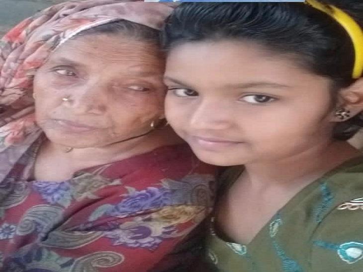 पोती के साथ रुकमन देवी का फाइल फोटो।