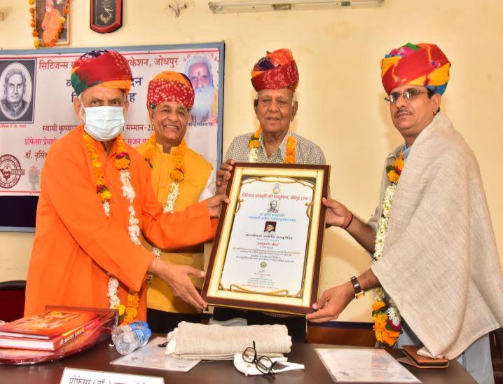 डाॅ. नृसिंह राजपुरोहित राजस्थानी साहित्य पुरस्कार 2020 प्राप्त करते डाॅ. गजेसिंह निम्बोल। - Dainik Bhaskar