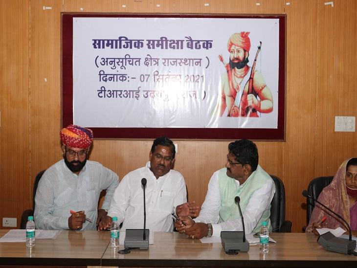 आरक्षण व्यवस्था में खामियों पर एक दूसरे के विरोधी रघुवीर- मालवीय के सुर भी मिले, एसटी के 12 में से 5 प्रतिशत आरक्षण जनजाति क्षेत्र के लिए मांगा|उदयपुर,Udaipur - Dainik Bhaskar