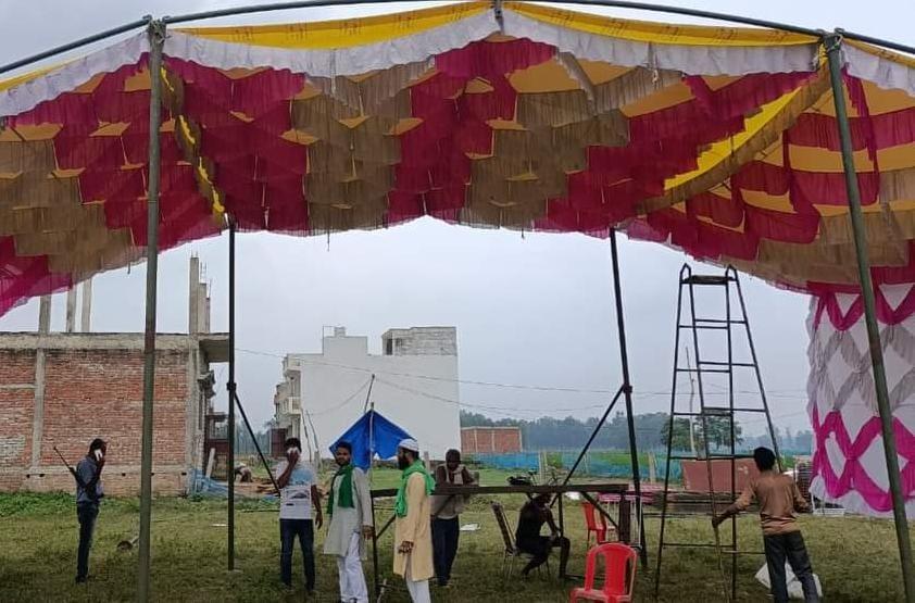 रसूलाबाद में कार्यकर्ता सम्मेलन को करेंगे संबोधित, भेलसर में पार्टी कार्यालय का उद्घाटन होगा, शेख मखदूम की दरगाह भी जाएंगे|अयोध्या,Ayodhya - Dainik Bhaskar