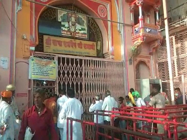 मंदिर का मुख्य दरवाजा बंद। - Dainik Bhaskar