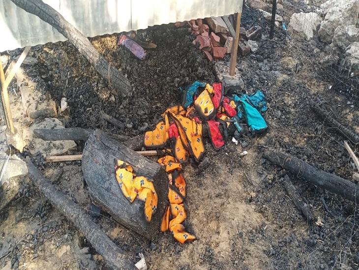 आग से हुआ नुकसान।