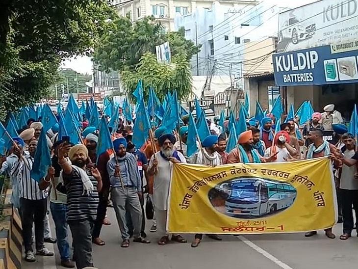 हड़ताल खत्म कर CM से मुलाकात की शर्त नहीं मानी; कल 2 घंटे बस स्टैंड बंद, परसों सिसवां फार्म हाउस का घेराव, जारी रहेगा सरकारी बसों का चक्काजाम|जालंधर,Jalandhar - Dainik Bhaskar
