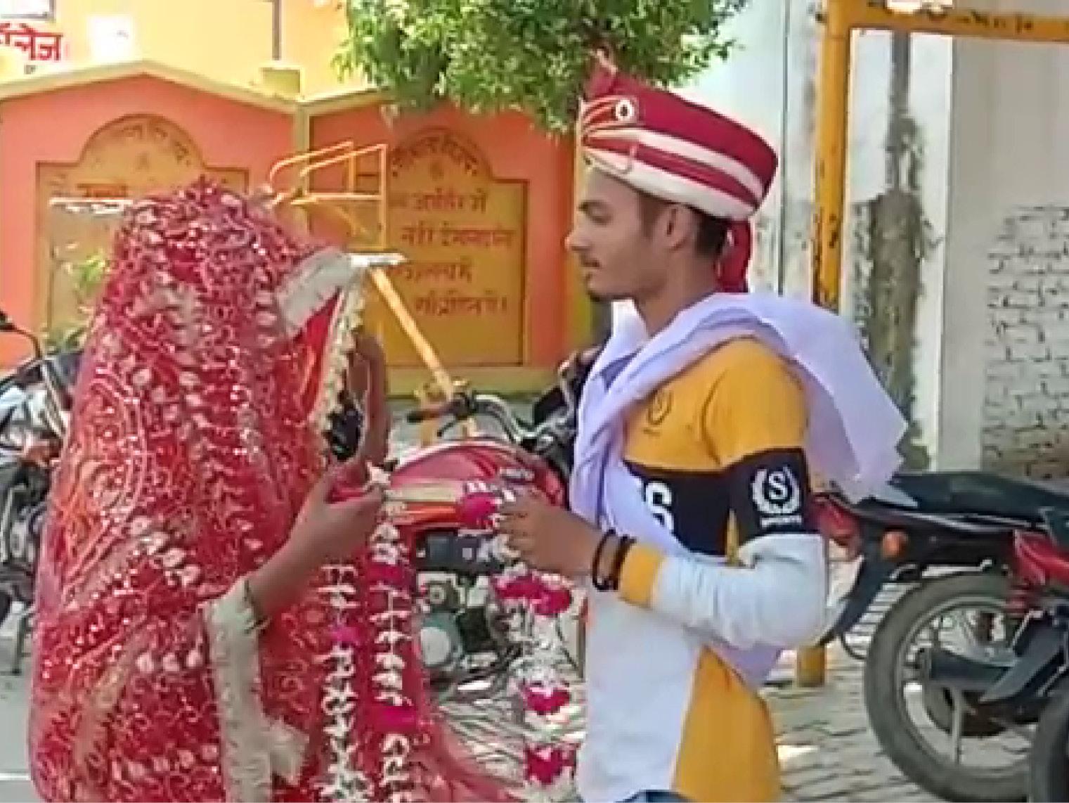 गांव के कुछ स्थानीय नेताओं ने विकास और रिहाना की शादी करवाई।