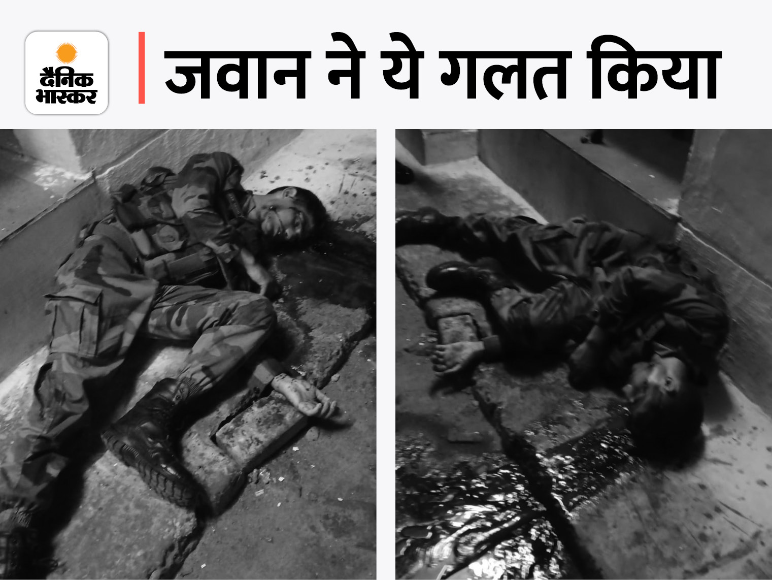 मेरठ में आर्मी ब्रिगेडियर इंफेंट्री में ड्यूटी पर था उत्तराखंड का जवान, सुसाइड की वजह तलाश रही पुलिस, अफसरों ने साधी चुप्पी मेरठ,Meerut - Dainik Bhaskar