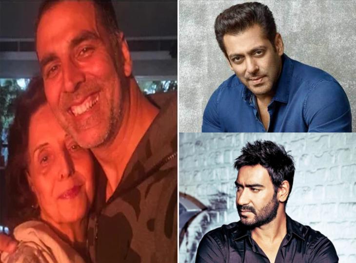 77 साल की अरुणा भाटिया के निधन से बॉलीवुड में शोक की लहर, अजय देवगन, सलमान खान और कई सेलेब्स ने दी श्रद्धांजलि बॉलीवुड,Bollywood - Dainik Bhaskar