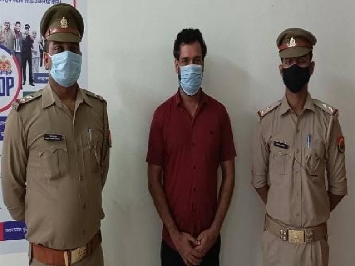 लखनऊ पुलिस ने महाराष्ट्र से किया गिरफ्तार, बीस हजार का था इनामी, यूपीडा के खाते से निकाले थे 39.46 लाख लखनऊ,Lucknow - Dainik Bhaskar