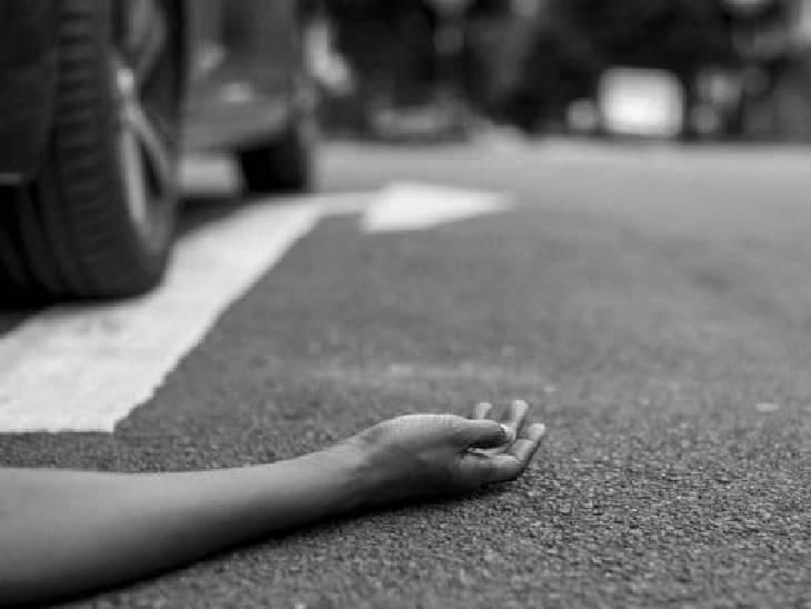 बिजनौर में कार ने बाइक को मारी टक्कर, बाइक सवार महिला की मौत; बाइक सवार भाई और दो बच्चे घायल|बिजनौर,Bijnor - Dainik Bhaskar