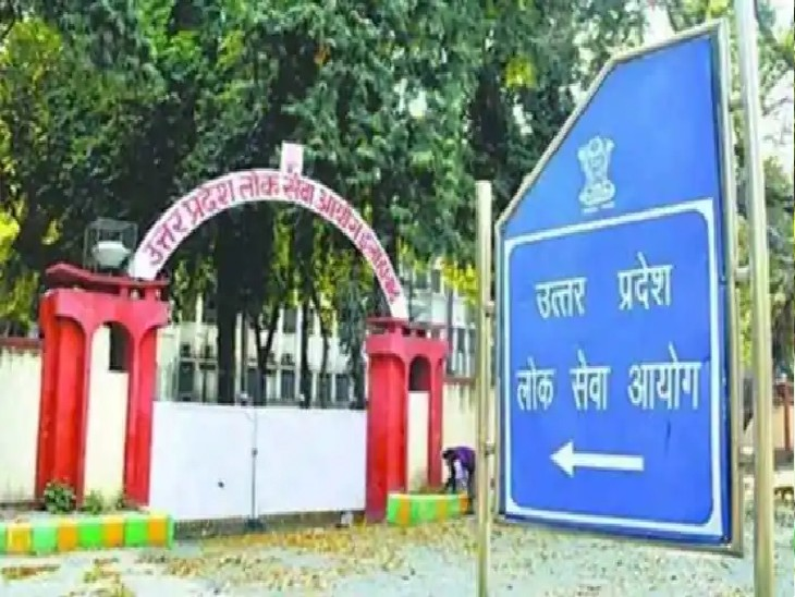 राजकीय पॉलिटेक्निक संस्थानों में प्रधानाध्यापक और प्रवक्ता पदों के लिए होनी थी भर्ती; अब नए सिरे से जारी होगा विज्ञापन प्रयागराज (इलाहाबाद),Prayagraj (Allahabad) - Dainik Bhaskar