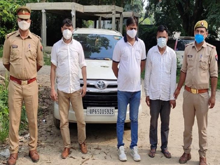 वाराणसी में फैक्ट्री में अनियमितता की बात कह कर मांगे थे 20 लाख रुपए, मालिक की सूचना पर पहुंची पुलिस; तीनों भेजे गए जेल|वाराणसी,Varanasi - Dainik Bhaskar