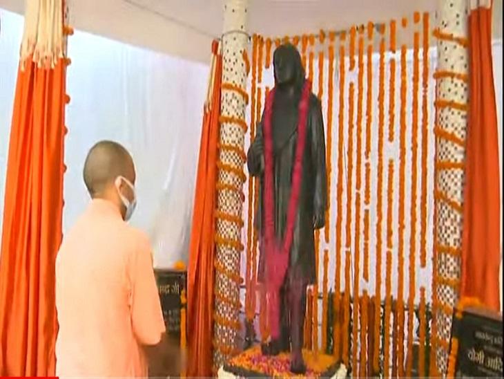 सीएम योगी बोले: एक शताब्दी पूर्व में भारतेंदु ने राष्ट्रवाद को महसूस किया और भाषा में उसका प्रभाव पैदा किया लखनऊ,Lucknow - Dainik Bhaskar
