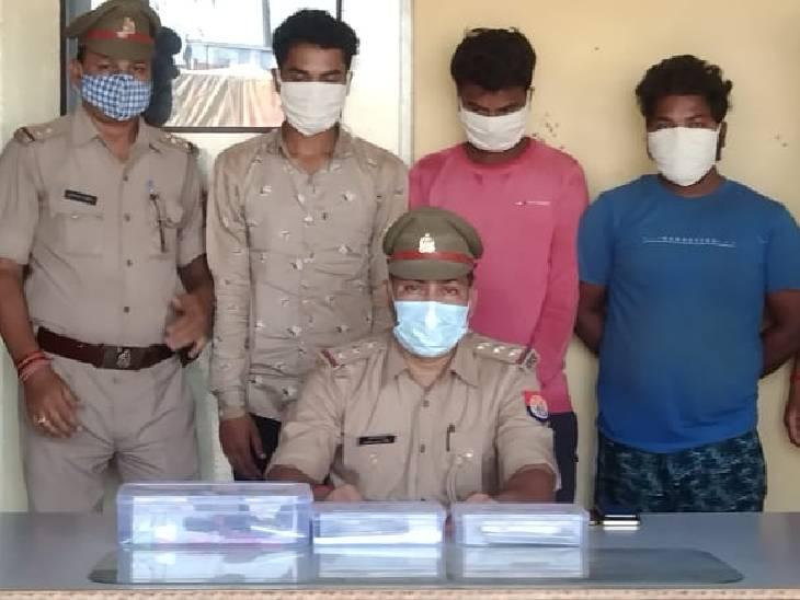 पुलिस ने छापेमारी कर सरगना समेत तीन शातिर गिरफ्तार किए; लैपटॉप, प्रिंटर और स्कैनर बरामद|चंदौली,Chandauli - Dainik Bhaskar