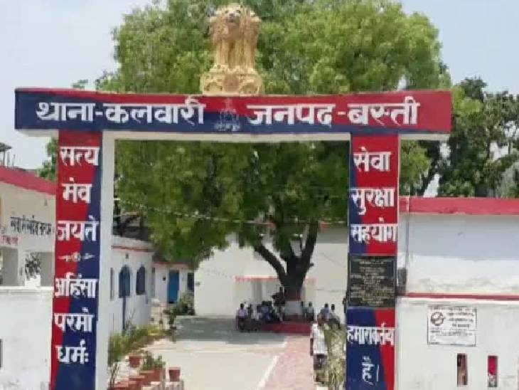 प्रेम जाल में फंसाकर बनाया अश्लील वीडियो, वायरल करने की धमकी देकर बनाया गलत काम करने का दबाव; पुलिस ने दर्ज किया केस बस्ती,Basti - Dainik Bhaskar