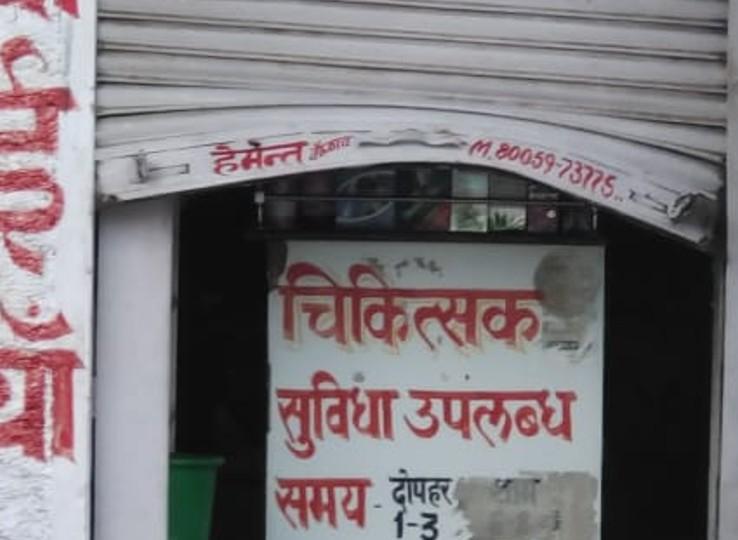 शहर के CCTV कैमरे खराब और रोड लाइट बंद थी, चोरों ने 80 हजार की नकदी चुराई; अंदर रखी दवाइयां भी बिखेरी|नागौर,Nagaur - Dainik Bhaskar