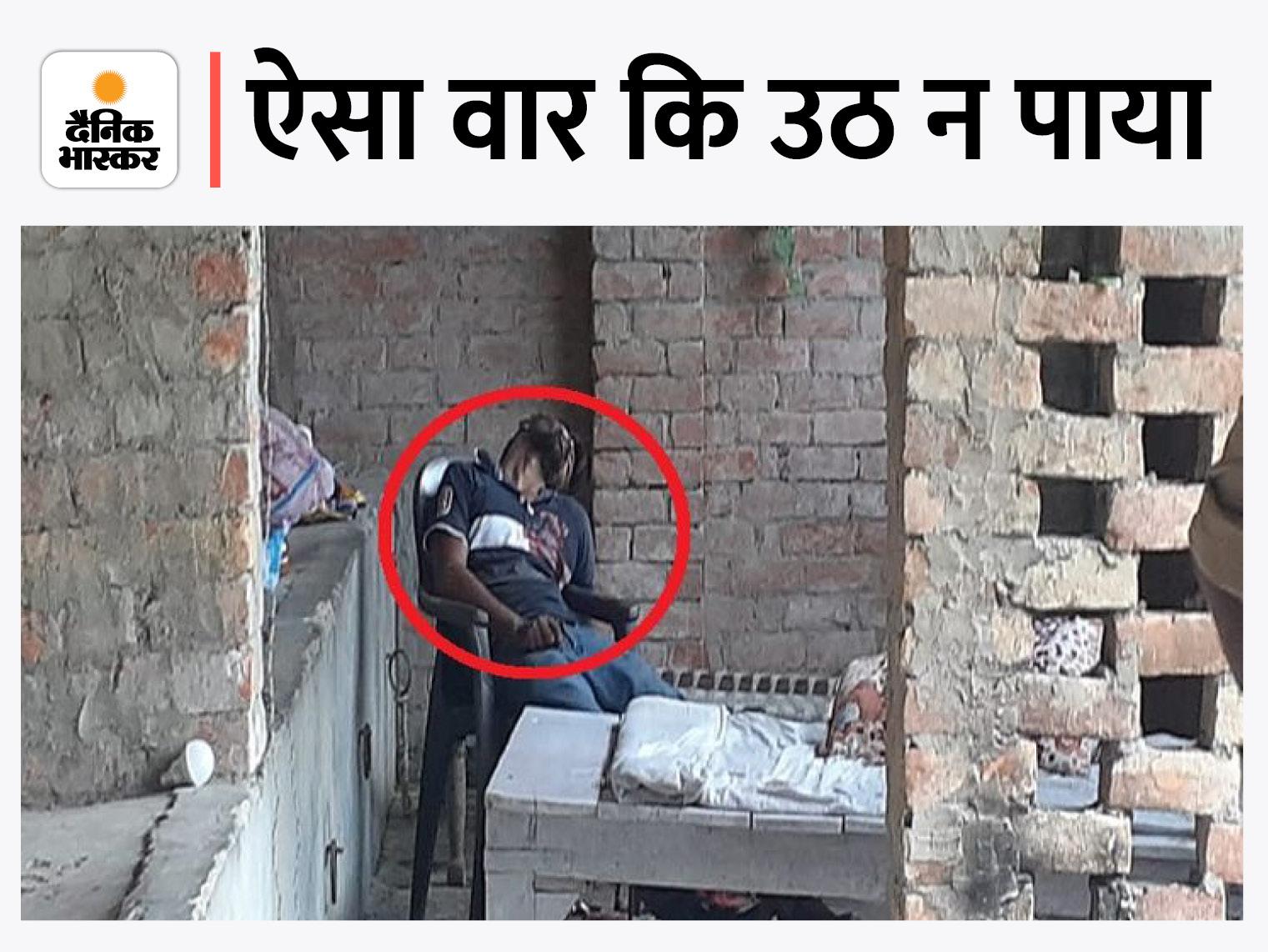 जिस वक्त एसपी दूसरी हत्या का खुलासा कर रहे थे, तभी सिर पर वार करके युवक को मार डाला|वाराणसी,Varanasi - Dainik Bhaskar