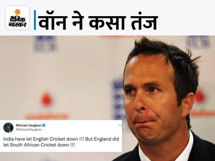 पूर्व कप्तान ने कहा- ECB ने भी साउथ अफ्रीका का दौरा कैंसिल कर CSA को किया था निराश, पीटरसन बोले- उंगली उठाना सही नहीं|क्रिकेट,Cricket - Dainik Bhaskar