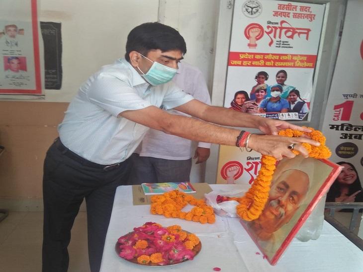 डीएम बोले;राष्ट्रीय चेतना के प्रबल समर्थक पंत ने आर्थिक विषमता को मिटाने के सार्थक प्रयास किये सहारनपुर,Saharanpur - Dainik Bhaskar