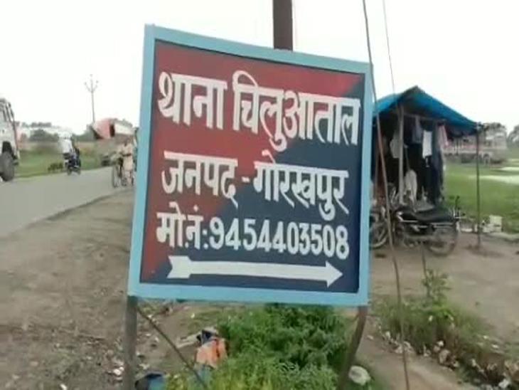 मां के साथ ननिहाल में रहता था अनूप, भांजे के खिलाफ मामी ने दर्ज कराया था केस; मामी को था शक- कहीं प्रापर्टी में हिस्सा न मांगे अनूप|गोरखपुर,Gorakhpur - Dainik Bhaskar
