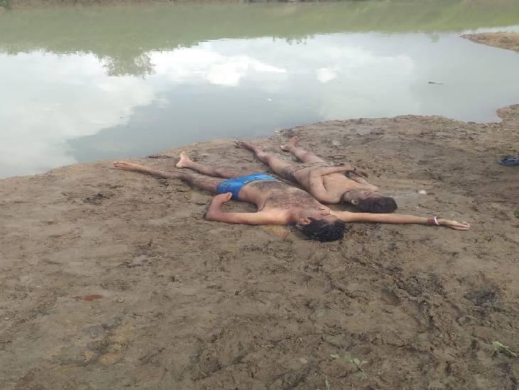 खदान में नहाने गए थे दोनों दोस्त, पानी ज्यादा होने के कारण डूबे ललितपुर,Lalitpur - Dainik Bhaskar