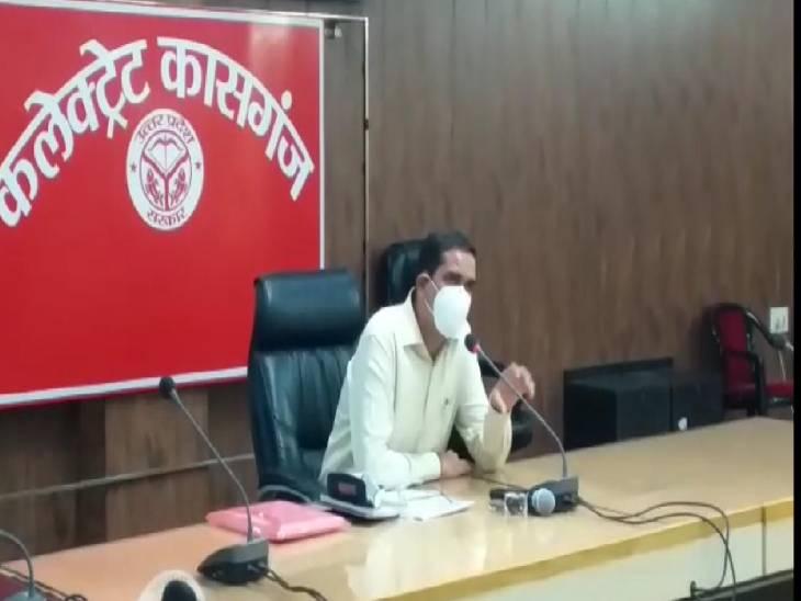 जिला पंचायत अधिकारी से गांव और शहरों में सफाई करवाने के लिए कहा, कंट्रोल रूम से जारी किए गए नंबर|कासगंज,Kasganj - Dainik Bhaskar