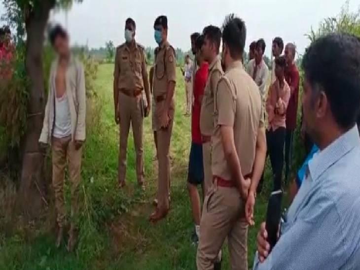 बदायूं में मायके में रह रही पत्नी को लेने ससुराल आया था युवक, परिजनों ने ससुरालियों पर लगाया हत्या कर आरोप|बदायूं,Badaun - Dainik Bhaskar