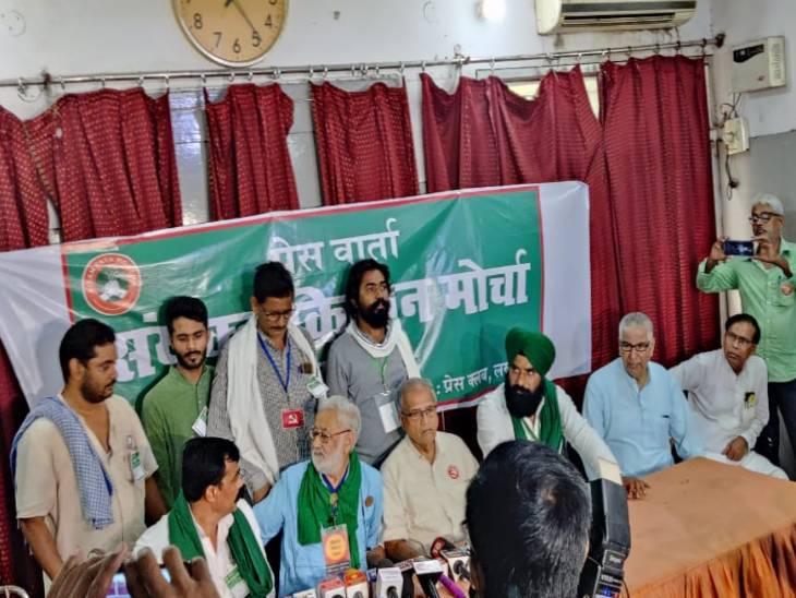 संयुक्त किसान मोर्चा ने तैयार किया आंदोलन का प्रारूप , 85 लोगों की टीम गठित, 27 सितंबर को ऐतिहासिक होगा भारत बंद|लखनऊ,Lucknow - Dainik Bhaskar