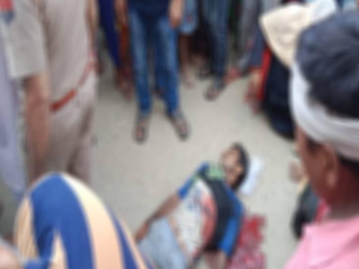 भाई ने सगे भाई को चाकू गोदकर उतारा मौत के घाट, पैसे के लेनदेन को लेकर चल रहा था विवाद|बदायूं,Badaun - Dainik Bhaskar