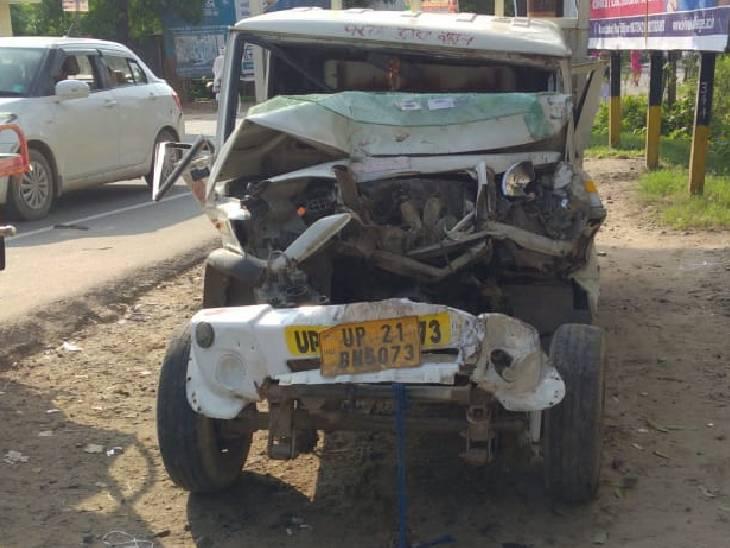 हरिद्वार से मुंडन कराकर लौट रहा था परिवार; तेज रफ्तार पिकअप ने लोडर में पीछे से मारी टक्कर, मची चीख-पुकार बिजनौर,Bijnor - Dainik Bhaskar