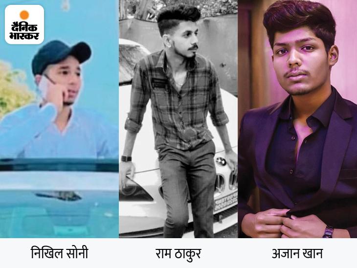 इंदौर में बजाज फाइनेंस के एजेंट्स ने किश्त बकाया बताकर एक्टिवा सहित 2 स्टूडेंट्स को उठाया, चलती गाड़ी से कूदकर बचे|इंदौर,Indore - Dainik Bhaskar