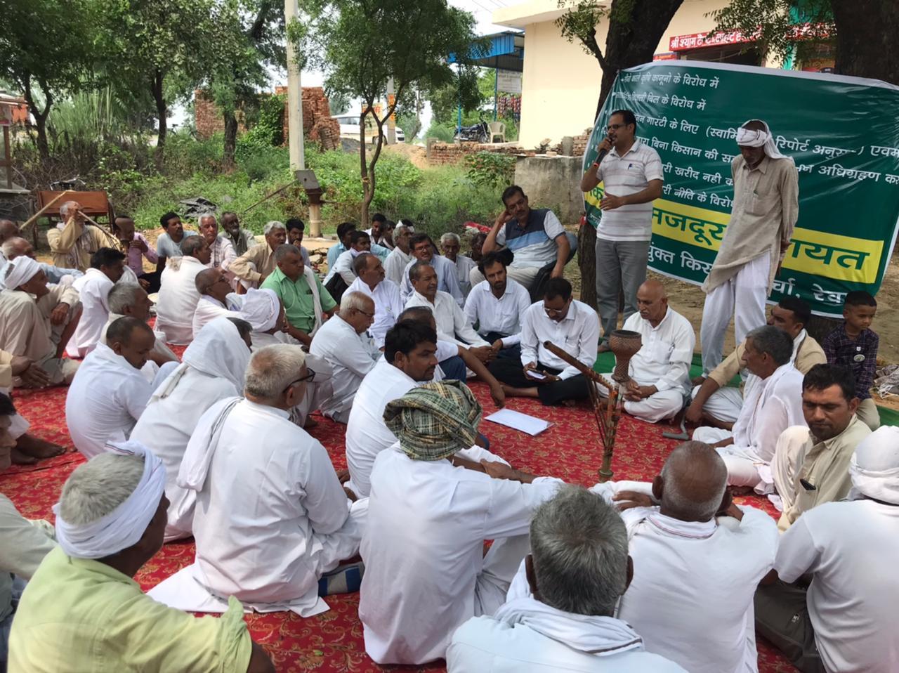 27 सितंबर को भारत बंद के साथ टोल भी नहीं चलने देंगे; बोले- सरकार लोकतंत्र का गला घोंटना चाहती है, किसानों से घबराई हुई है|रेवाड़ी,Rewari - Dainik Bhaskar