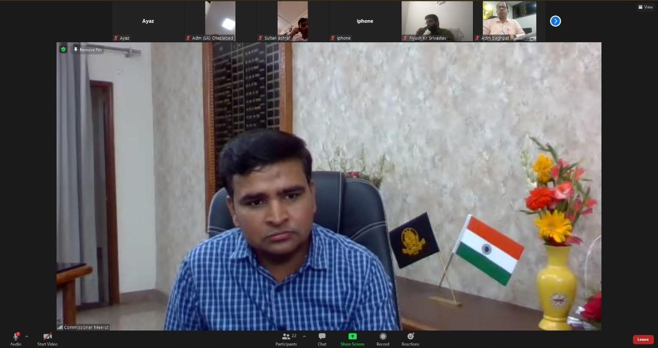 मेरठ मंडलायुक्त ने ली एनएचएआई के डवलपमेंट प्रोजेक्ट की समीक्षा बैठक|मेरठ,Meerut - Dainik Bhaskar