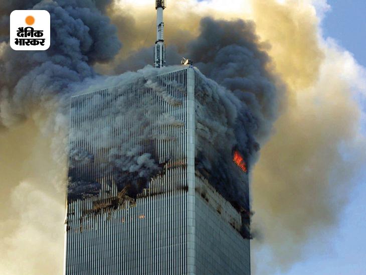 वर्ल्ड ट्रेड टॉवर (WTC) पर 11 सितंबर 2001 पर आतंकी हमले के चलते उसके उत्तरी टॉवर से तेजी से धुआं निकलने लगा। इससे पहले सुबह 9:59 मिनट पर साउथ टॉवर ढह गया और इसके ठीक 29 मिनट बाद नार्थ टॉवर भी गिर गया।