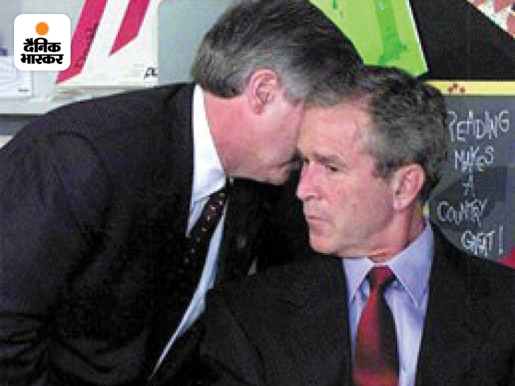 11 सितंबर 2001 की सुबह 9:05 पर राष्ट्रपति जॉर्ज बुश को आतंकी हमले की जानकरी दी गई थी। तब बुश फ्लोरिडा के एक एलिमेंट्री स्कूल के एक कार्यक्रम में किताब की रीडिंग शुरू करने ही वाले थे। तभी चीफ ऑफ स्टाफ एंड्रयू कार्ड ने उनके कानन में बताया कि वर्ल्ड ट्रेड सेंटर (WTC) से दूसरा यात्री विमान टकराया है और यह कोई हादसा नहीं बल्कि अमेरिका पर हमला हुआ है।