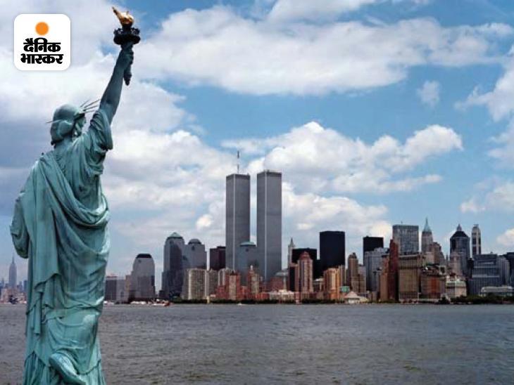 9/11 के आतंकी हमले से पहले न्यूयॉर्क शहर की skyline में सबसे ऊंचे नजर आते थे वर्ल्ड ट्रेड सेंटर (WTC) के दोनों टॉवर। ये दोनों टॉवर अमेरिकी पूंजीवाद के प्रतीक थे। अल कायदा ने अमेरिका के इसी गर्व को तोड़ने के लिए इन्हें हमले के लिए चुना था। वहीं पेंटागन को अमेरिकी सैन्य ताकत को चुनौती देने के लिए चुना गया था।
